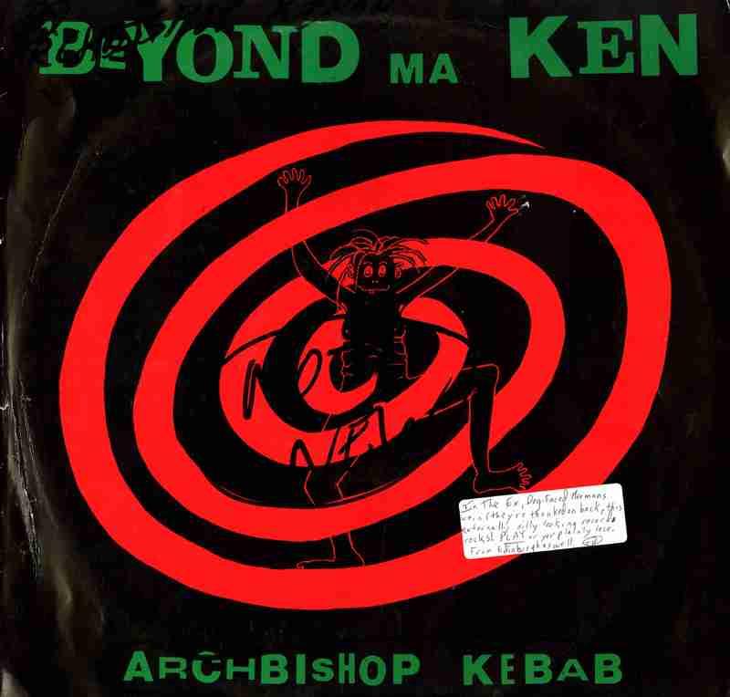 beyond ma020.jpg